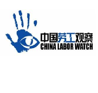 """China Labor Watch is an American association founded in 2000 by an exiled Chinese worker to denounce working conditions in the """"workshop of the world"""". The association regularly publishes the results of field investigations, carried out by people who have infiltrated the country's largest factories, and informs workers about their rights."""